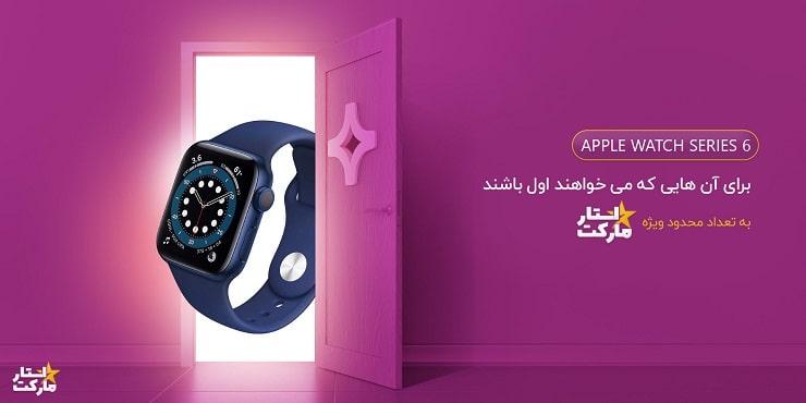 slide-afa75b9